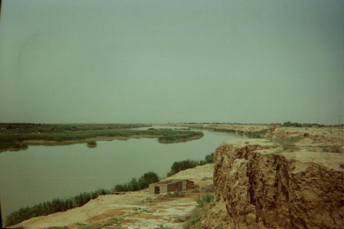 Photo of landscape in Iraq